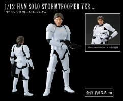 Bandai Star Wars - Han Solo Stormtrooper
