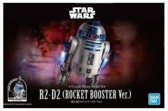Bandai Star Wars - R2-D2 (Rocket Booster Version)