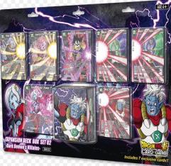 Dark Demon's Villains Expansion Deck Box Set