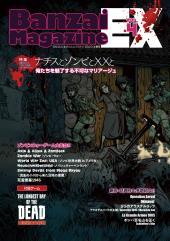 "Banzai Magazine EX - #4 ""The Longest Day of the Dead"""