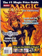 "#6 ""Dissension Player's Guide, Look out for Guildpact's Hidden Bomb!"""