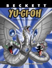 """#21 """"The Yu-Gi-Oh! 2005 Ban List"""""""