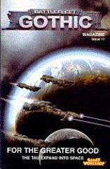 """#17 """"Tau in Space"""""""