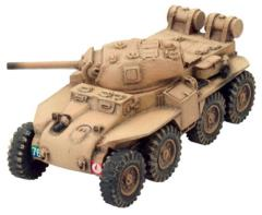 Boarhound I Armored Car
