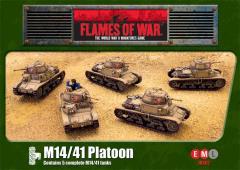 M14/41 Platoon