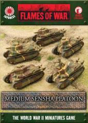 Medium Sensha Platoon