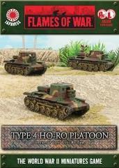 Type 4 Ho-Ro Platoon