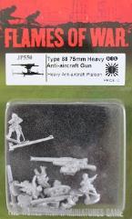 Type 88 75mm Heavy Anti-Aircraft Gun