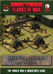 Reserve Artillery Battery