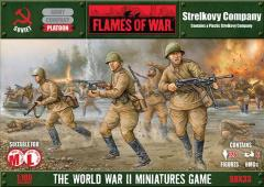 Strelkovy Company (2nd Edition)