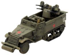 ZSU M17 MGMC