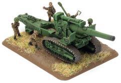 203mm obr 1931 Howitzer