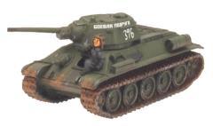 Mariya Oktyabrskaya w/T-34 obr 1942