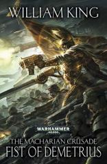 Macharian Crusade, The #2 - Fist of Demetrius