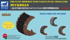 Duckbill for US M4 Sherman Tank T48/T51/T54E1 Trank Link