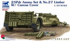 25 Pdr Ammo Set & No.27 Limber w/Canvas Cover