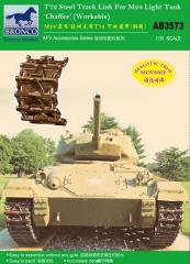 "T72 Track Link (Steel Type) for M24 Light Tank ""Chaffee"" (Workable)"