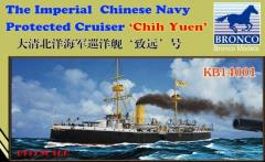 Chih Yuen - Imperial Chinese Navy Protected Cruiser