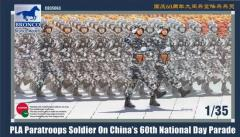 PLA Paratrooper Soldier on China's 60 National Day Parade