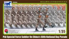 PLA Special Force Soldier on China's 60th National Day