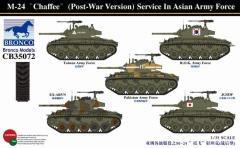 """M-24 """"Chaffee"""" (Post-War Version) - Asian Army Force"""