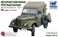"Soviet GAZ 69 Anti-Tank Vehicle 2P26 ""Baby Carriage"""