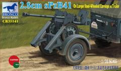 2.8cm sPzb41 on Large Steel-Wheel Carriage w/Trailer