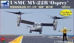 """USMC MV-22B """"Osprey"""""""