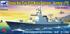 Kunming - Chinese Navy Type 052D Missile Destroyer
