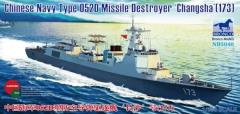 Changsha - Chinese Navy Type 052D Missile Destroyer