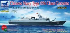Chinese Navy Type 056 Class Corvette - North Sea Fleet