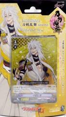 Title Trial Deck G 1 - Touken Ranbu -ONLINE-