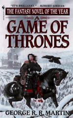 Song of Ice and Fire, A #1 - A Game of Thrones (1996 Edition)