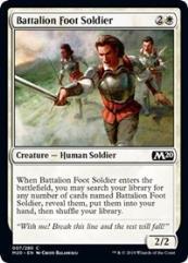 Battalion Foot Soldier (C)