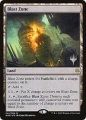 Blast Zone (R)