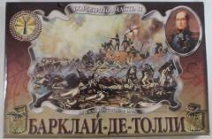 Battle of Borodino, The - Part II