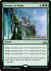Bounty of Might (R) (Foil)