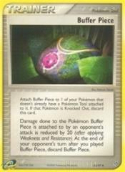 Buffer Piece (U) #83