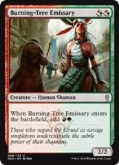 Burning-Tree Emissary (U)