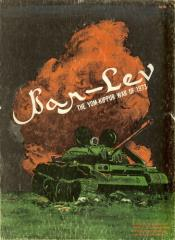 Bar-Lev - The Yom Kippur War of 1973