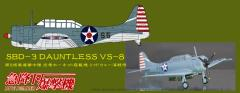 Douglas SBD-3 Dauntless VS-8