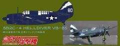 Curtiss SB2C-4 Helldiver VB-85