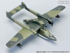 Blohm & Voss BV 138C-1 - 1./SaGr.131