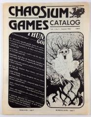 1982 Summer Catalog