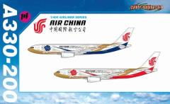 Air China A330-200 (Twin Pack)