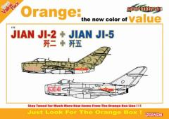 Jian Ji-2 & Jian Ji-5