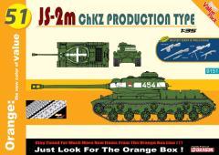 JS-2m ChKZ Production Type