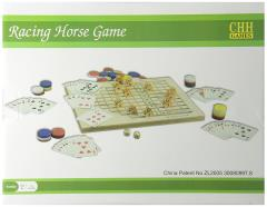 Racing Horse Game