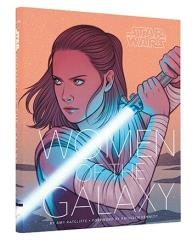 Women of the Galaxy
