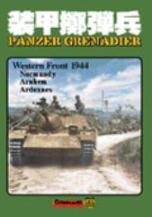 #4 w/Panzer Grenadier